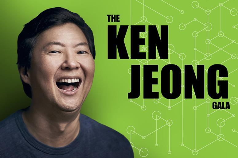 Gala Ken Jeong