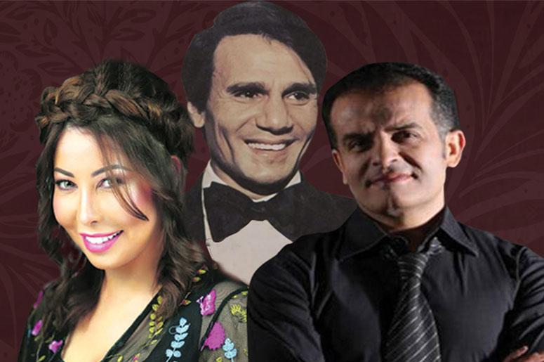 Romance à l'arabe, hommage à Abdel Halim Hafez